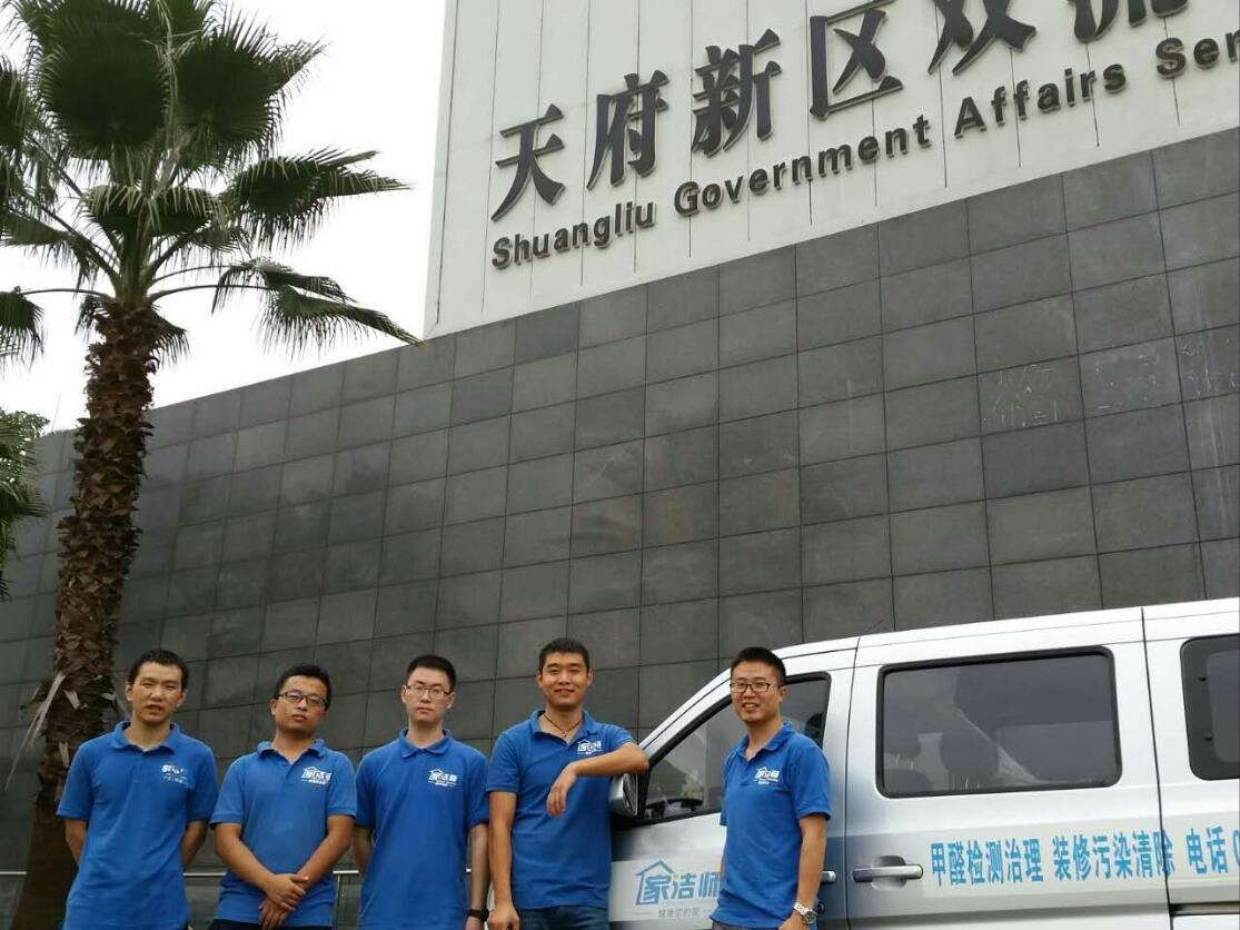 成都双流中小企业产权中心12博bet官网球网治理施工展示