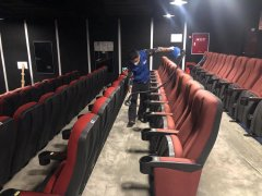 成都市东郊记忆川秀剧场