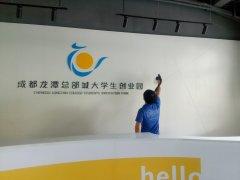 成都12博bet官网球网-成都大学生创业园12博bet官网球网项目